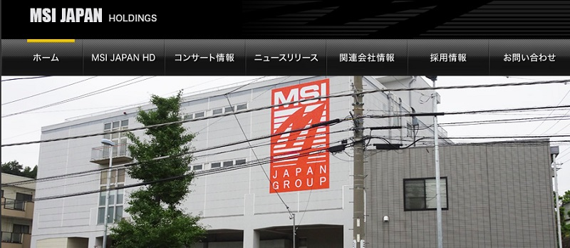 株式会社 MSI JAPAN 東京