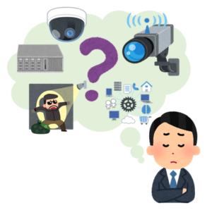 次の防犯カメラはWi-Fi搭載型?何を使う?