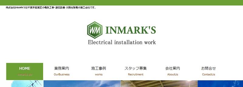 株式会社INMARK'S(インマークス)