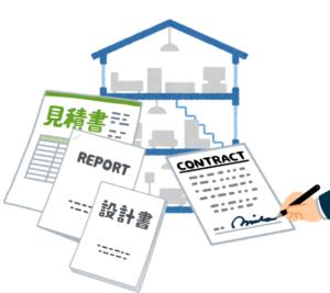 図面、現地調査、LAN設計、契約書、様々な観点で比較しよう